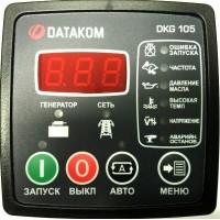 Автозапуск генератора Datakom DKG-105 STD