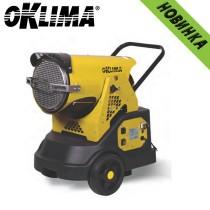 Инфракрасный нагреватель Oklima SX 100