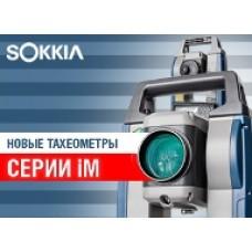 Новая серия электронных тахеометров SOKKIA серии iM