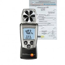 Поверка термогигроанемометра