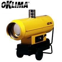 Тепловая пушка непрямого нагрева Oklima SE 200