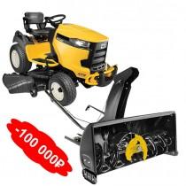 Копмплект Садовый трактор Cub Cadet XT2 PS 107 и роторный снегоуборщик NS15 SD - Акция!